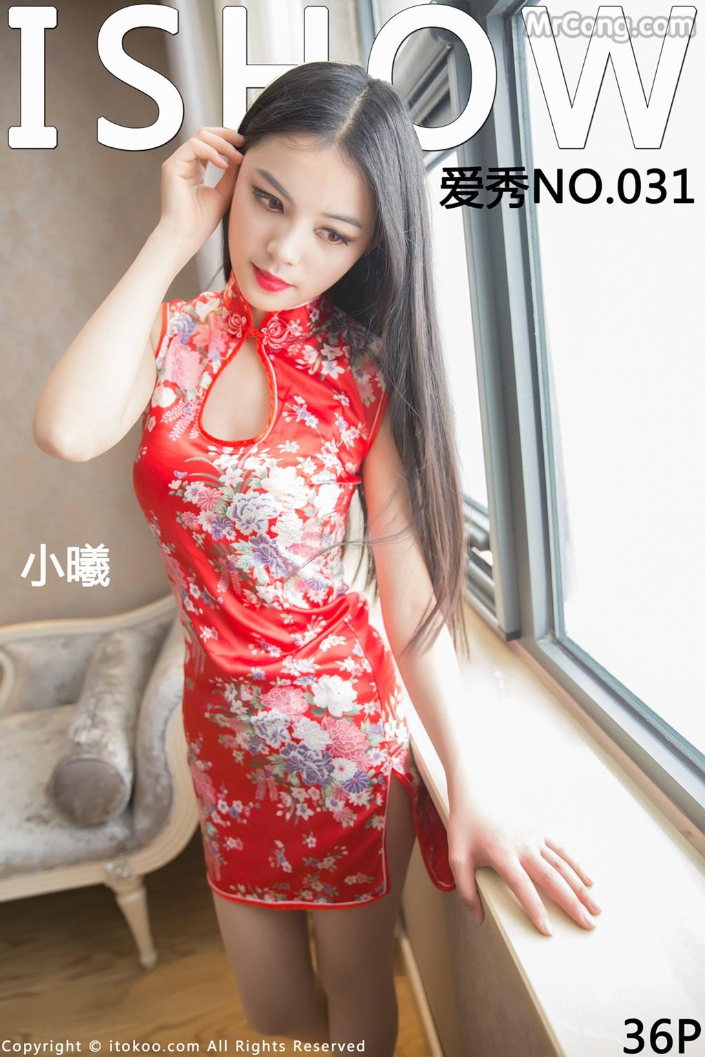 ISHOW No.031: Người mẫu Xiao Xi (小曦) (37 ảnh)