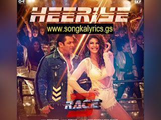 heeriye-song-lyrics-hindi-race-3-salman-jacqueline