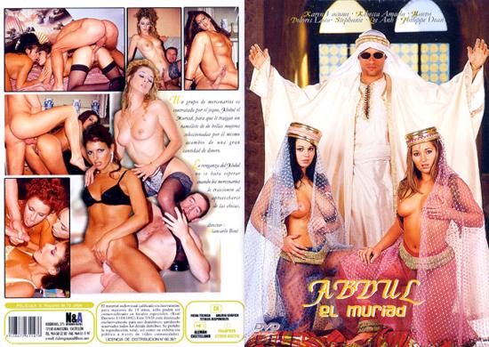 Abdul el muriad 1999 5
