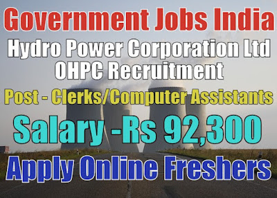 OHPC Recruitment 2019