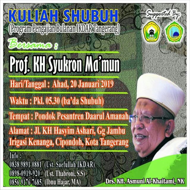Mengaji Bareng Guru Besar Prof. KH Syukron Ma'mun