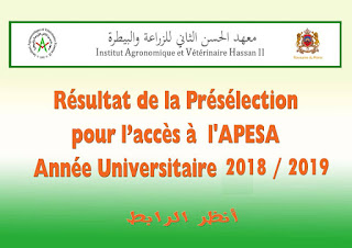 نتائج الانتقاء الاولي-معهد الحسن الثاني للزراعة و البيطرة APESA 2018