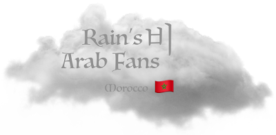 https://twitter.com/arabrainbi