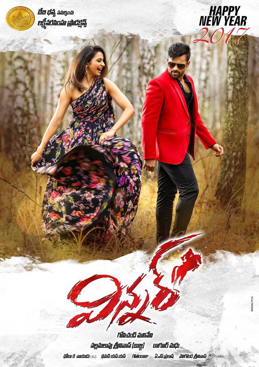 Sai Dharam Tej Rakul Preet Winner Movie Posters