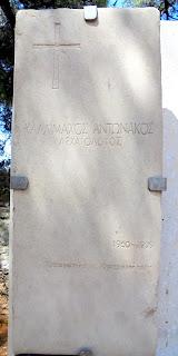 στήλη του Καλλίμαχου Αντωνάκου στην Καλαμάτα