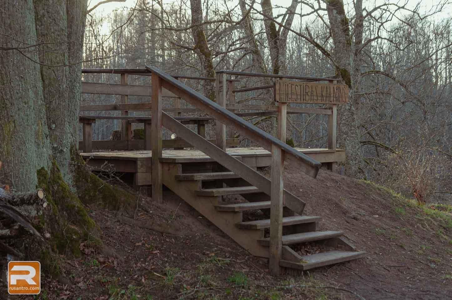 Vilces dabas parks 29