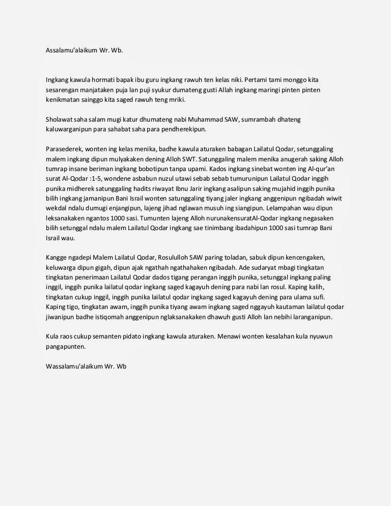 Contoh Pidato Tentang Smp Muhammadiyah Icefilmsinfo Globolister Contoh Pidato Perpisahan Pidato Perpisahan Sekolah Bahasa Jawa Logo