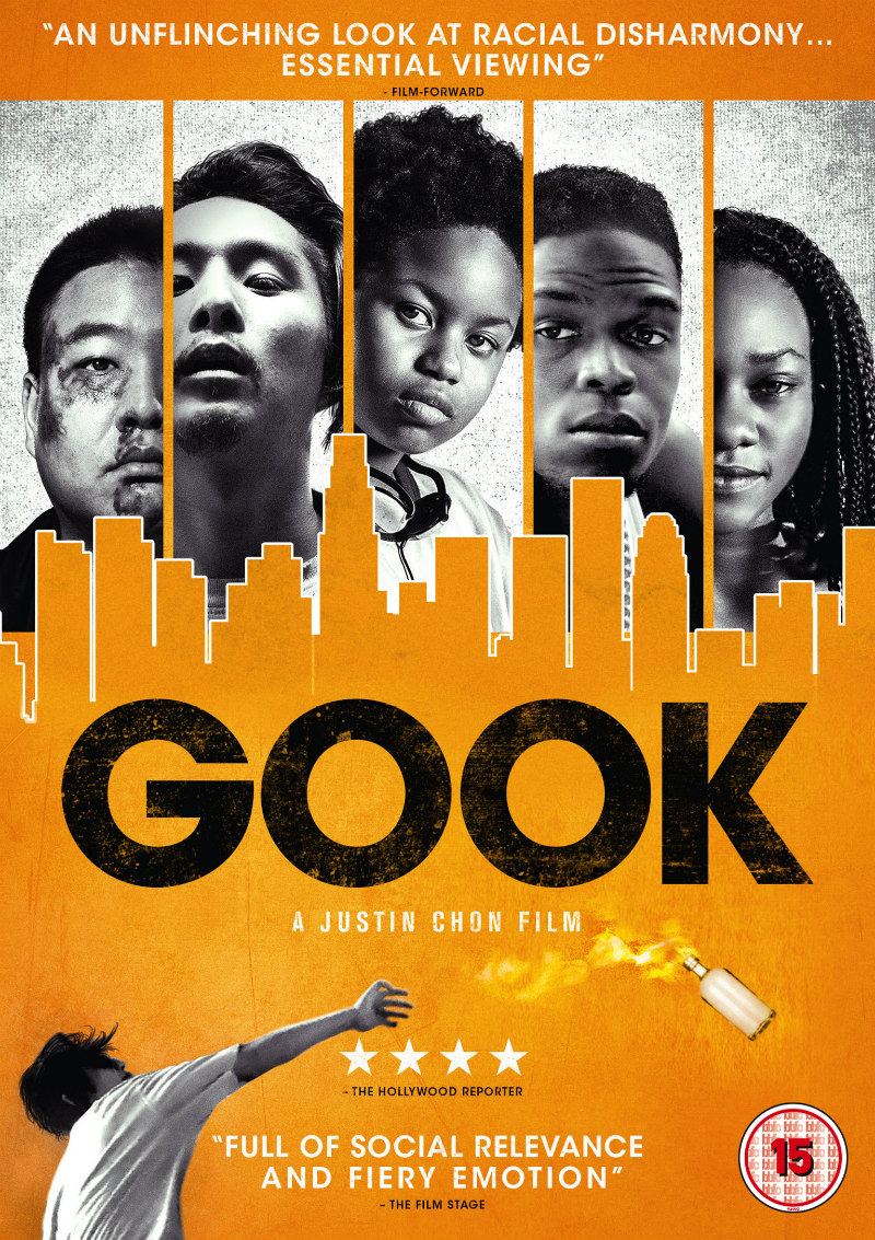 gook movie dvd