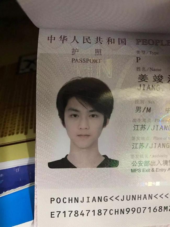 Hình ảnh khó tin của hot boy Trung Quốc trước khi nổi tiếng