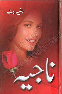 Najia novel by Razia Butt pdf.