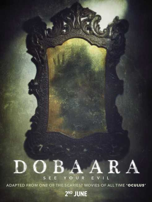 full cast and crew of Bollywood movie Dobaara – See Your Evil 2017 wiki, Saqib Saleem, HUma Qureshi Dobaara – See Your Evil story, release date, Dobaara – See Your Evil wikipedia Actress name poster, trailer, Video, News, Photos, Wallpaper