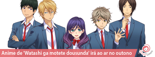 Anime de 'Watashi ga motete dousunda' irá ao ar no outono