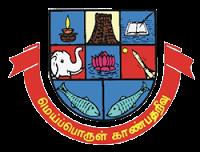 Madurai Kamaraj University Recruitment