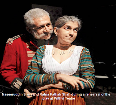 Prithvi Theatre-rehearsals and show