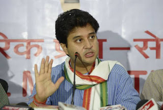 jyotiradite-death-thratain-by-bjp-mla-son
