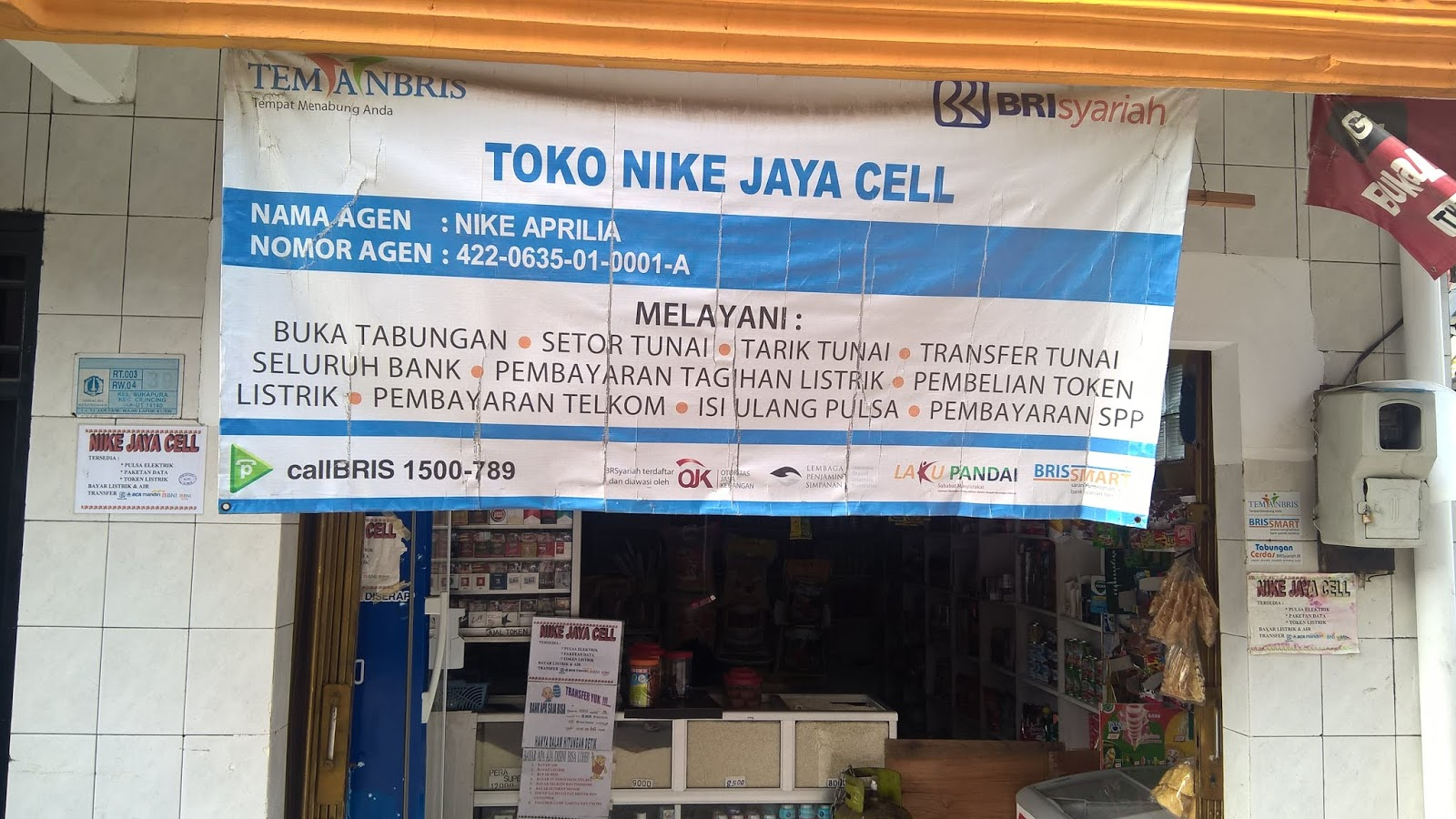 Toko Nike Jaya Cell Sukapura