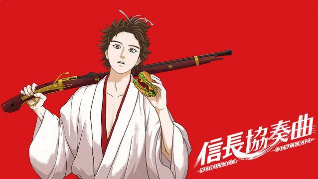 Nobunaga Concerto - Best Time Travel Anime List