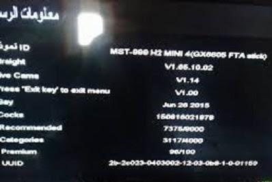 qmax mst 999 software update 2017  qmax mst 999 h3 software update 2018  qmax mst-999 h7  qmax mst-999 h1 mini  qmax mst-999 h7 software  qmax mst-999 v2  qmax 999 hd  qmax h8