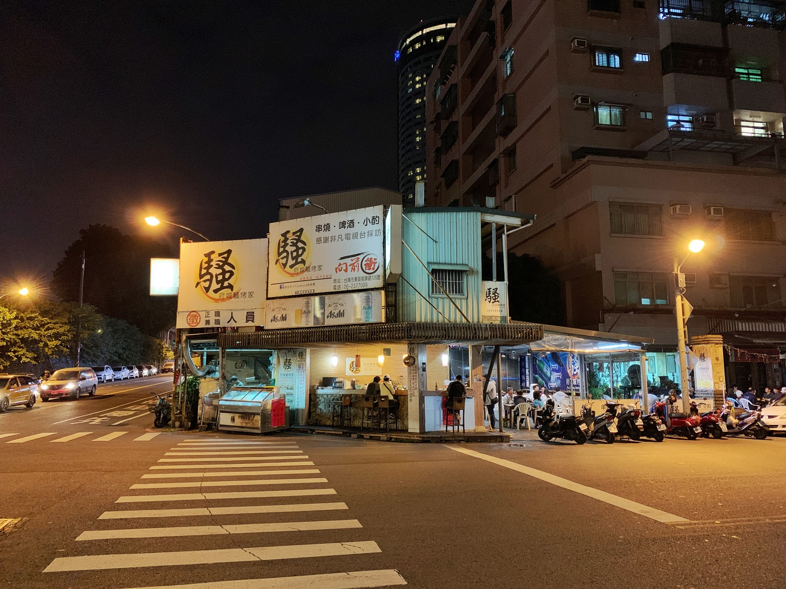 台南東區美食【府城騷烤家】店外環境