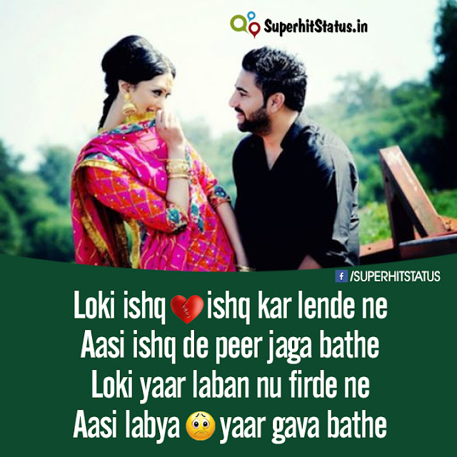 image Heart Touching Punjabi Shayari Latest New