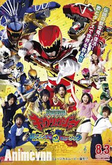 Zyuden Sentai Kyoryuger: Gaburincho of Music -  2013 Poster