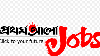 Prothom Alo Jobs Opportunity 2017 Bangladesh