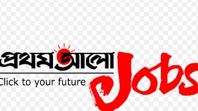 Prothom Alo Jobs Circular 2017 Bangladesh