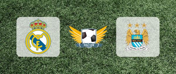 ريال مدريد ومانشستر سيتي بث مباشر