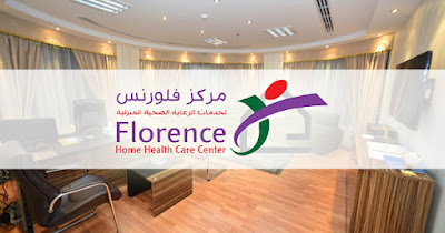 Florence Home Health Care in UAE urgently needs 200 staff nurses, salary up to P98,000