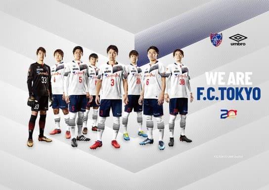 FC東京 2018 ユニフォーム-FP-2nd