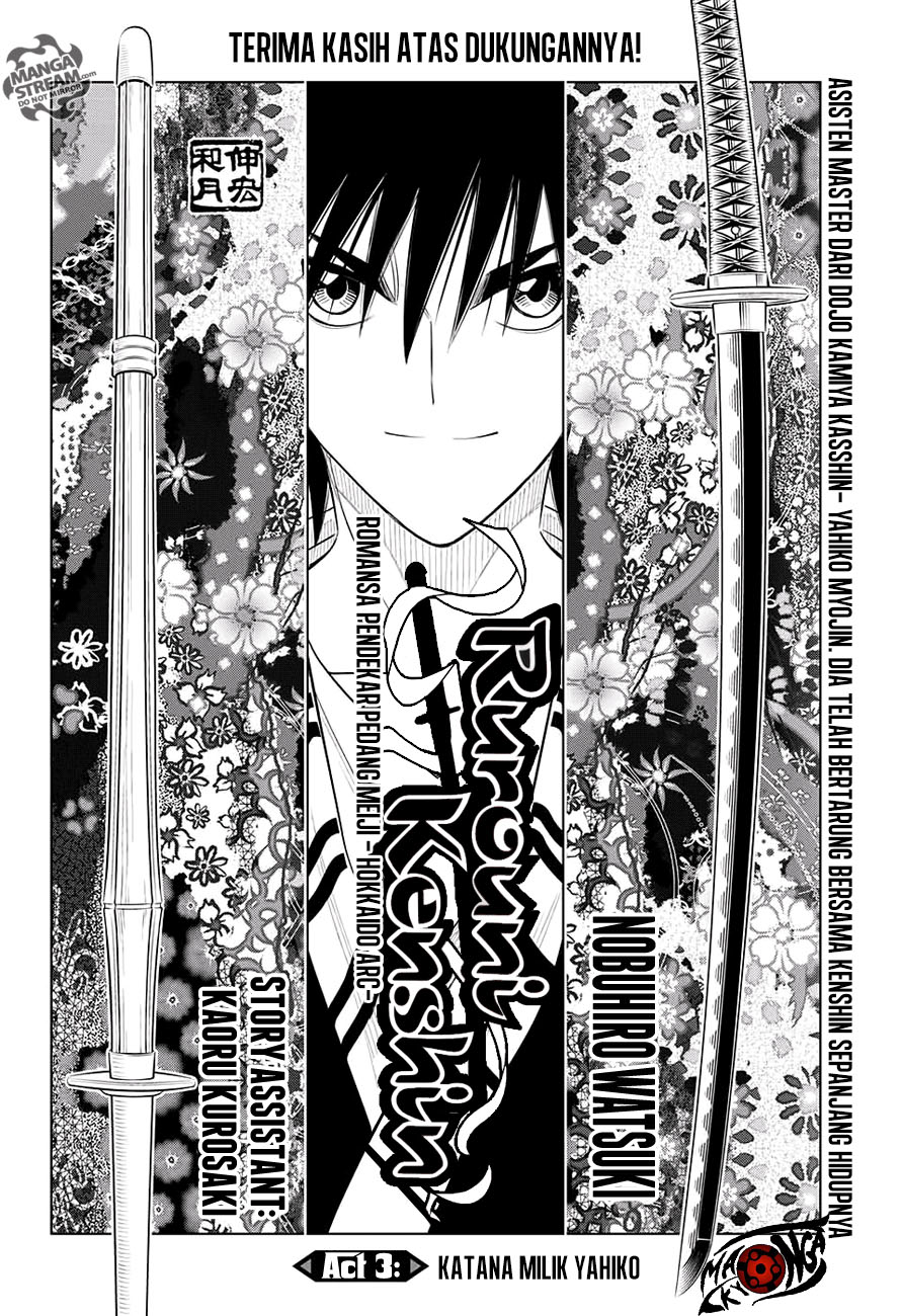 Rurouni Kenshin: Hokkaido-hen Chapter 03-2