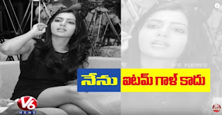 Samantha About Item Songs  Comments On Tamanna  Tollywood Gossips