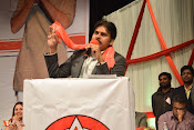 Pawan Kalyan Speech at Nashua stills-thumbnail-7