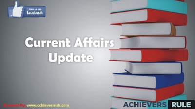 Current Affairs Update - 12 August 2017
