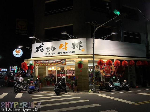 34518595684 caae4ce0db z - 2017年6月台中新店資訊彙整,39間台中餐廳