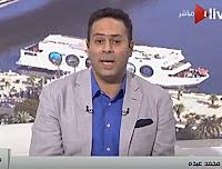 برنامج صباح ON حلقة الأحد 4-6-2017 مع محمد عبدة