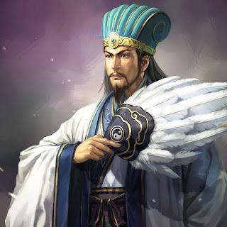 ขงเบ้ง (จูกัดเหลียง Zhuge Liang 诸葛亮)