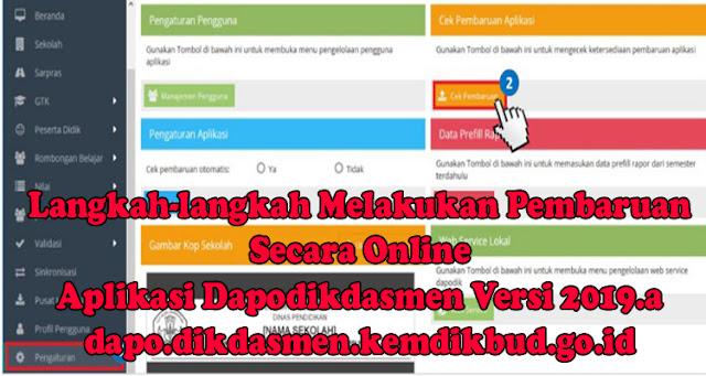 https://www.dapodik.co.id/2018/09/langkah-langkah-melakukan-pembaruan.html