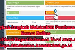 Langkah-Langkah Melakukan Pembaruan Secara Online Aplikasi Dapodikdasmen Versi 2019.a - dapo.dikdasmen.kemdikbud.go.id