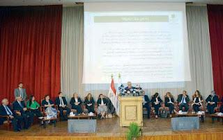 دكتور طارق شوقى, وزير التربية والتعليم والتعليم الفنى,الكتابً الدوريً رقم 18,ادارة بركة السبع التعليمية,الخوجة