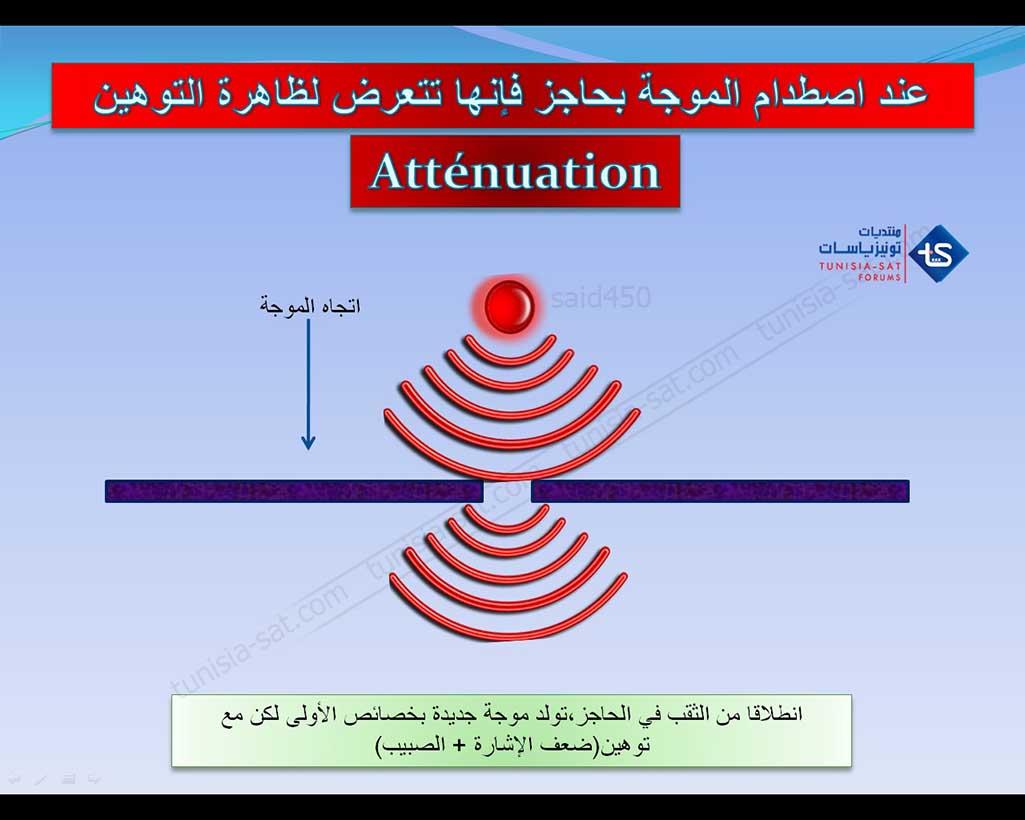 wifi%2Bet%2Bobstacle%2BT_19.jpg