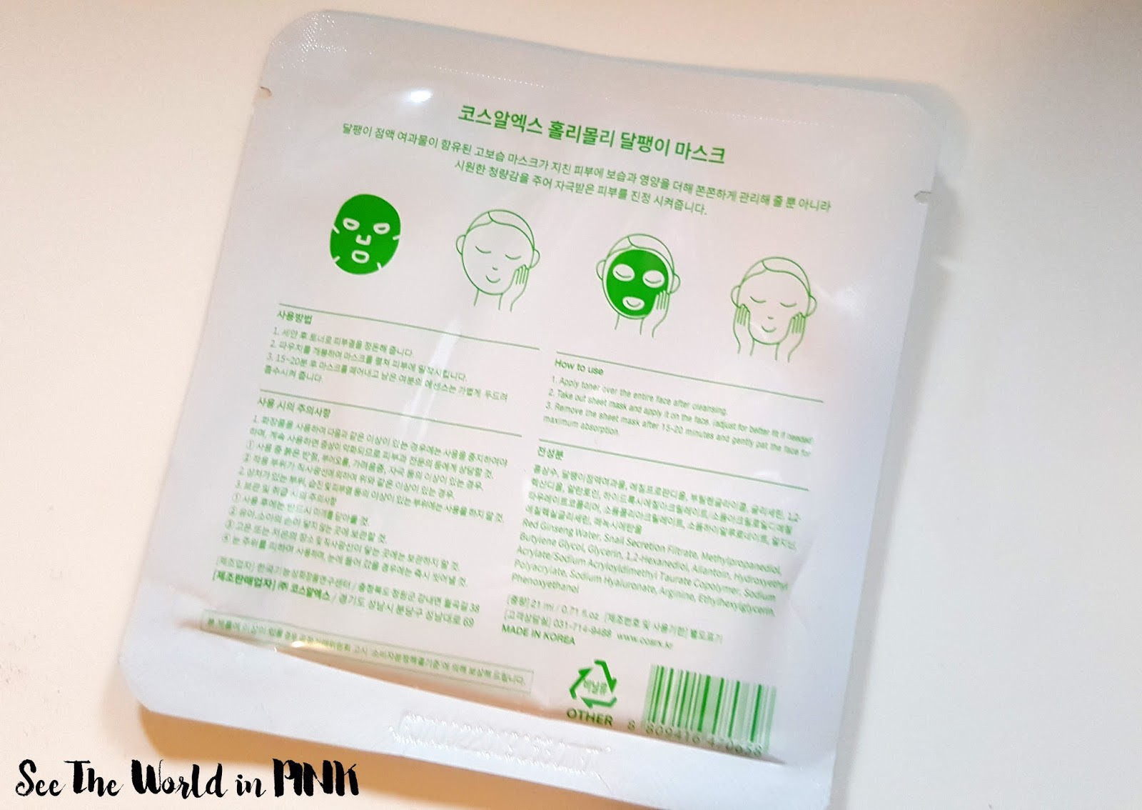 Skincare Sunday - Cosrx Holy Moly Snail Mask Review