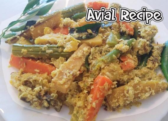 Kerala avial recipe kerala style aviyal easy video recipe for Avial indian cuisine