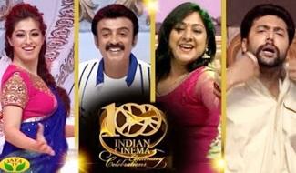 100 Year Indian Cinema   Jaya Tv