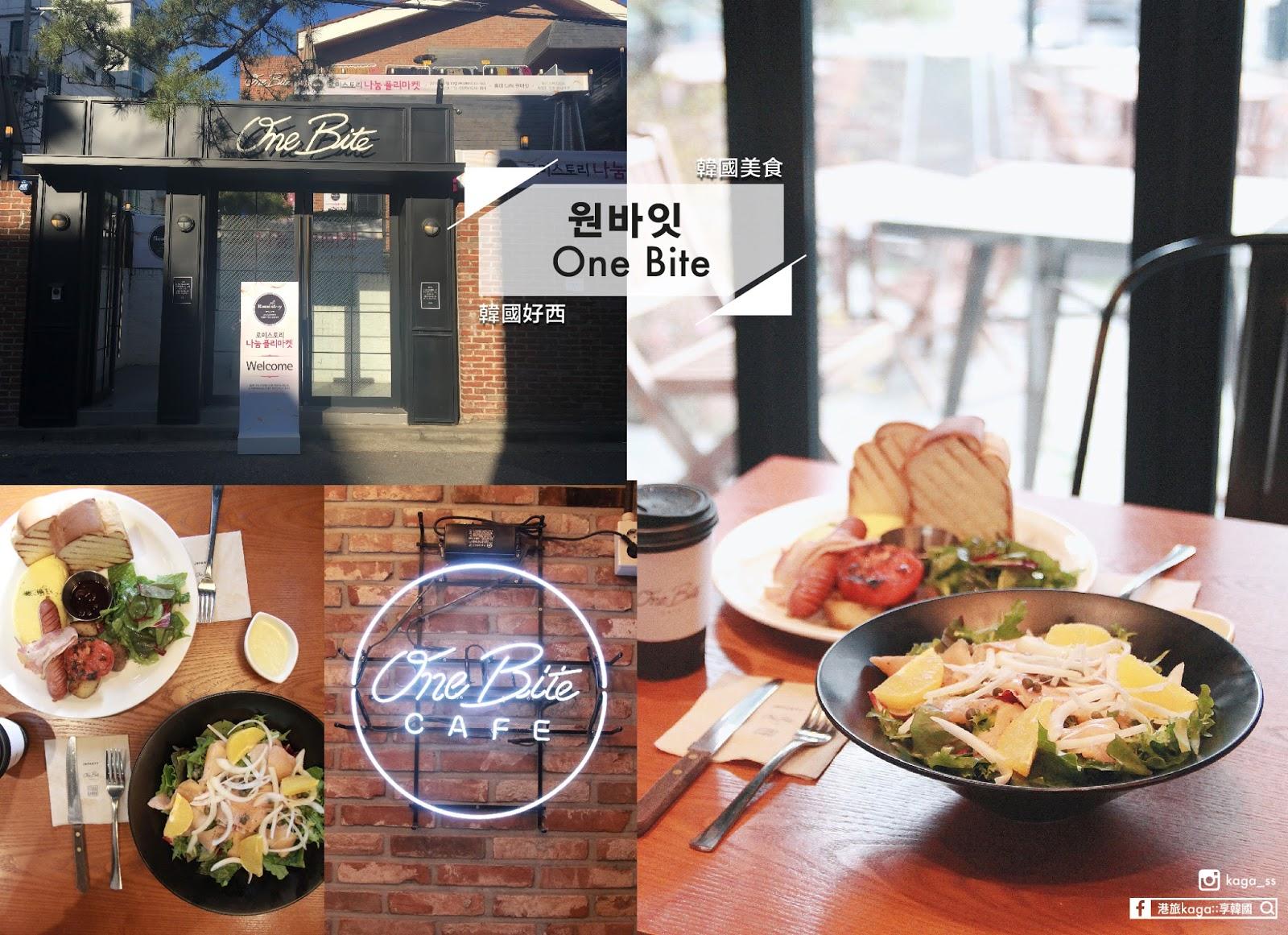 【韓國美食 / 好西】弘大/ 延南洞 Brunch 早午餐店 BEST 7推介 - 港旅kaga::享韓國