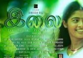 Ilai 2017 Tamil Movie Watch Online