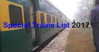 Complete List of Special Trains 2017 available on Indian Railways IRCTC
