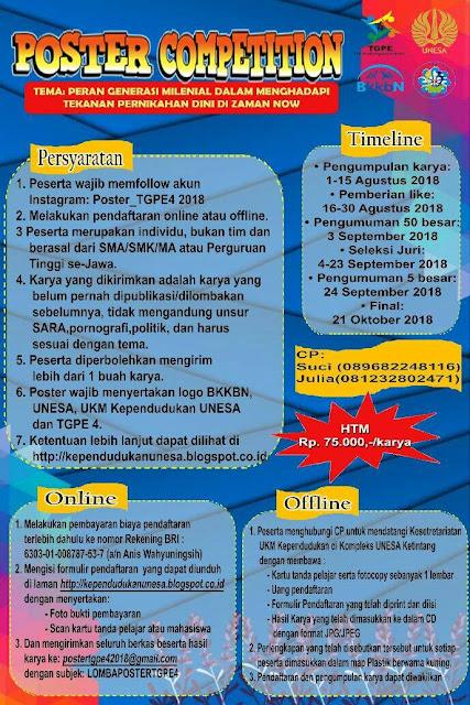 https://www.lomba.co/2018/07/lomba-poster-tgpe-4-se-jawa-2018.html