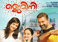 Gemini 2017 Malayalam Movie Watch Online