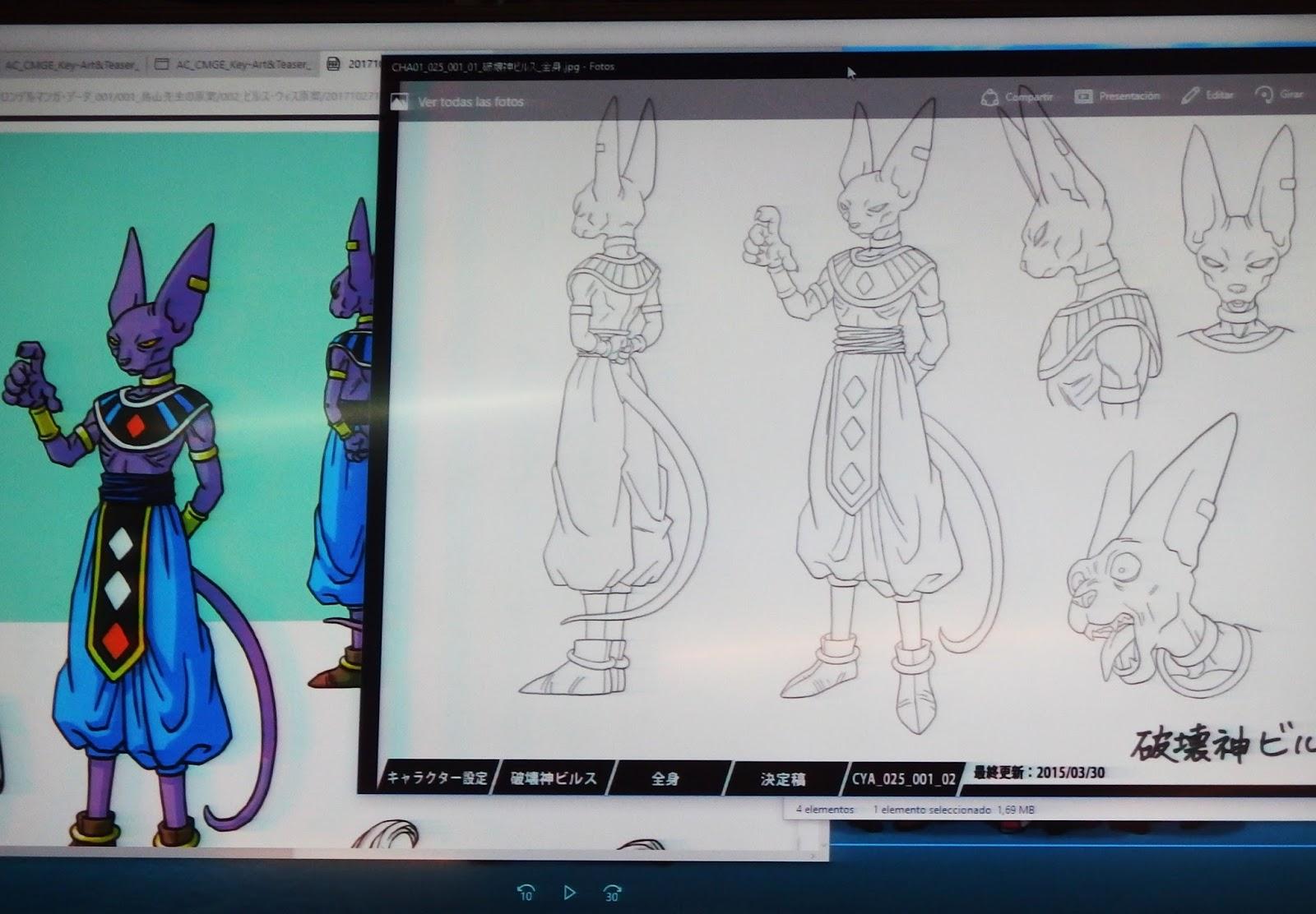 """Animaciones Porno Una Alienigena el proceso de creación de """"dragon ball super"""", explicado por"""